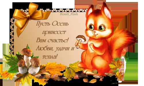 115759722_4303489_aramat_0T015 (500x300, 240Kb)