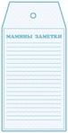 Превью nWkZNIG2vpg (358x700, 241Kb)