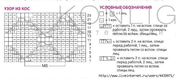 02 - РєРѕРїРёСЏ (2) (574x258, 118Kb)