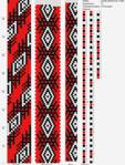 Превью 1 (530x700, 219Kb)