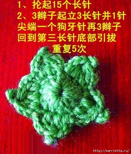 Вяжем розочки крючком (20) (436x511, 207Kb)