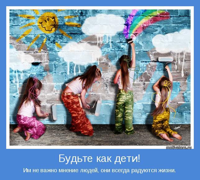 3185107_prostie_radosti_jizni_pozitiv (644x578, 81Kb)