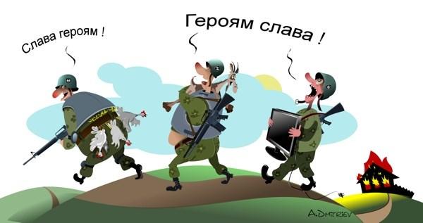 1414209873_ya-vatnik-politika-pesochnica-politoty-ukraina-1617663 (600x317, 36Kb)