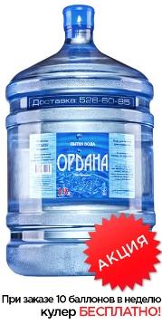 ordana (179x358, 86Kb)