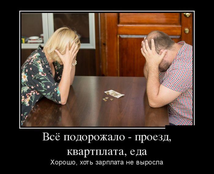 1415579644_030_25588_demotivatory_30 (700x572, 53Kb)