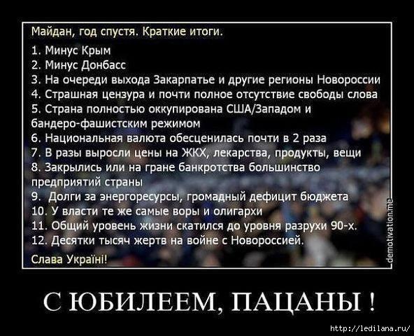 3925311_Ykraina_maidan_ubilei (592x480, 170Kb)