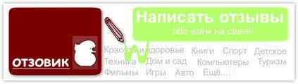 3835479_RHljjZyIyj8_1_ (423x119, 7Kb)