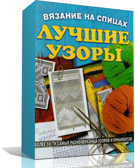 3899041_newproject_1_ (444x550, 417Kb)