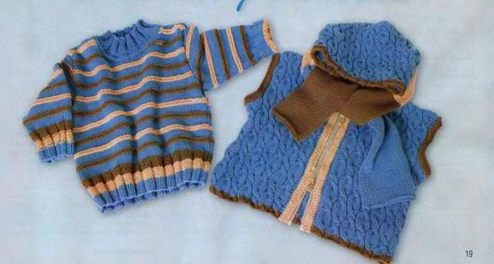 Baby 2009-01_20 (700x373, 261Kb)