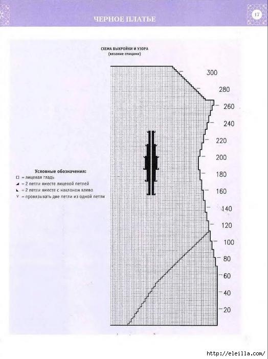 13 (524x700, 206Kb)