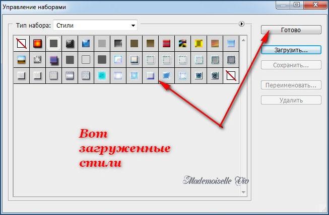 2014-11-23_211221 (653x428, 125Kb)