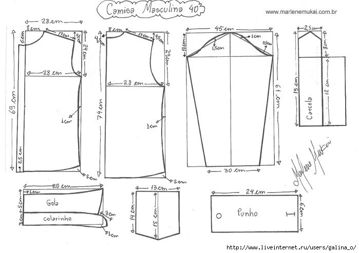 Выкройка мужской рубашки простого кроя 46 размера