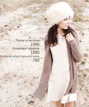 zarina.ru (300x360, 36Kb)