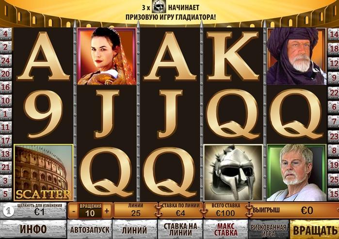 Видео турниров покер 2013 с