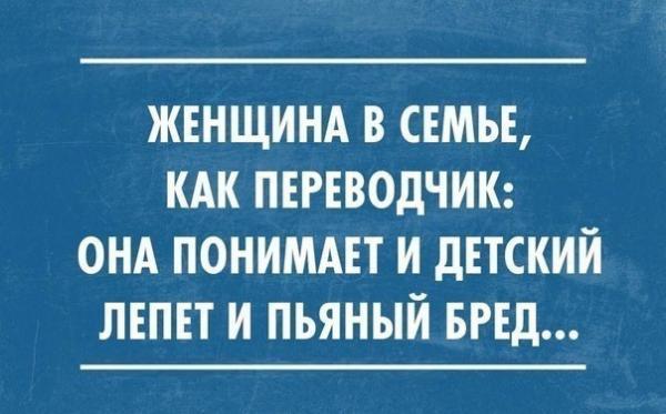 smeshnie_kartinki_141673032494 (600x373, 163Kb)