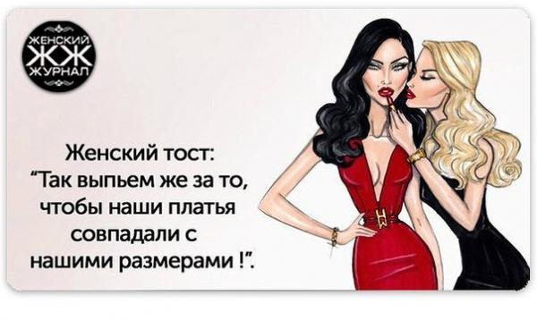 smeshnie_kartinki_141588019545 (600x358, 124Kb)