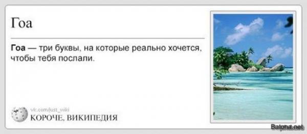 smeshnie_kartinki_141657099333 (600x262, 57Kb)