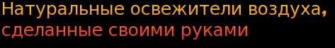 cooltext1813999692 (473x68, 17Kb)