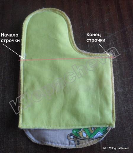 2-rukavichka-450x519 (450x519, 155Kb)