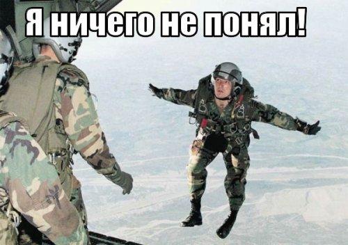 4650338_1361448931_prikolyproarmiyu7 (500x352, 41Kb)
