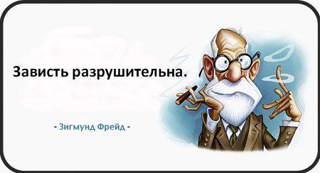 """С""""2 (450x244, 65Kb)"""