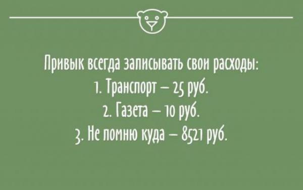 smeshnie_kartinki_141629299290 (600x376, 61Kb)
