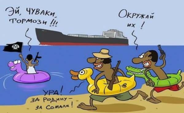 3.Новый юмор 2 про Украину и африку (600x370, 62Kb)