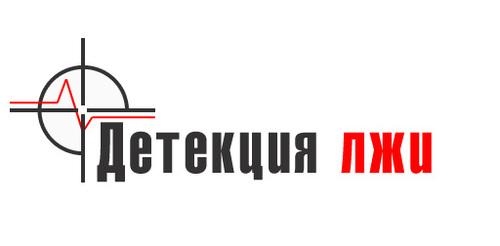 3330929_detektor_lzhi_v_samare_2_ (500x246, 17Kb)