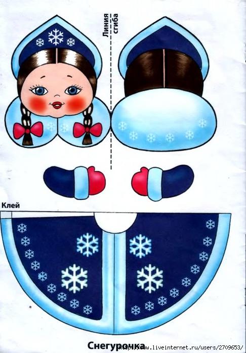 новости Покупка новогодние бумажные игрушки шаблоны трикотажным плетением высоким