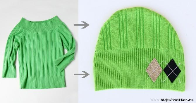 шапочки из свитеров0 (670x352, 133Kb)