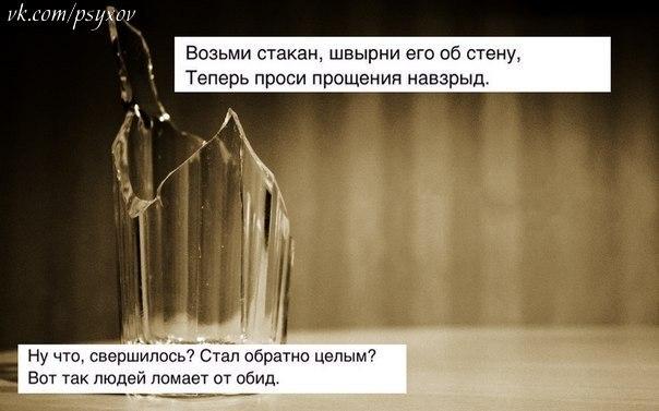 118206983_4524271_4TgqSjT6_4 (604x377, 42Kb)