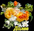 5177462_118325584_1319 (120x107, 30Kb)