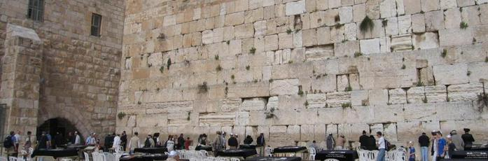 4638534_23642Western_Wall_April_2006940x310 (700x230, 35Kb)