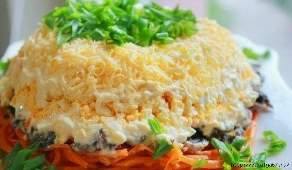 Очень вкусный салат с корейской морковкой (602x351, 104Kb)