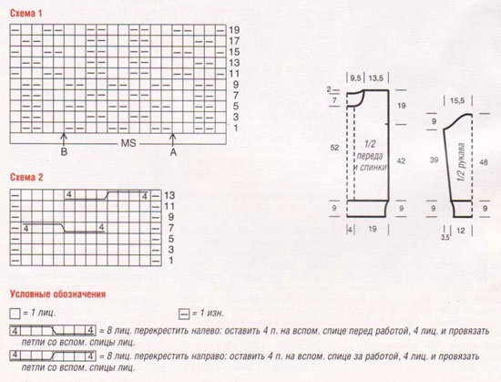 m_013-1 (550x419, 136Kb)