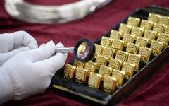 Золото (240x150, 16Kb)