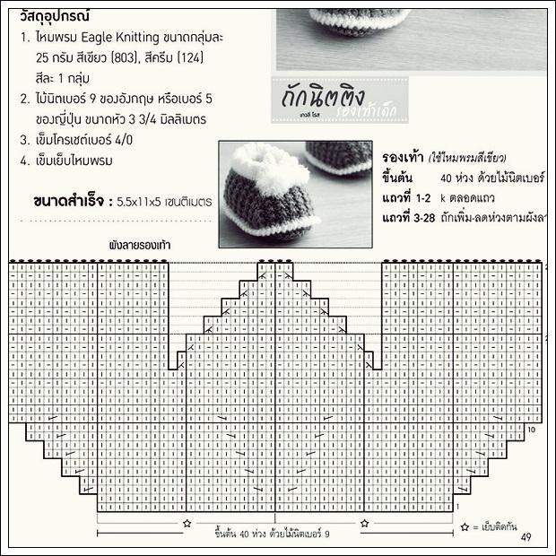 2 (620x620, 349Kb)