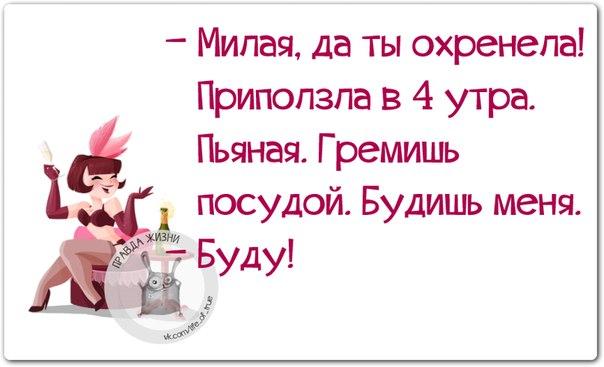Празднование ДНЯ РОЖДЕНИЯ ФОРУМА. - Страница 2 118368121_23