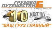 logo (181x100, 26Kb)