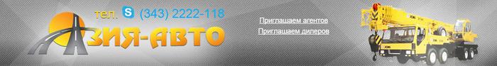 3509984_ (700x93, 104Kb)