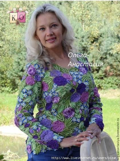 a797feb3822b62c7510ef5bdb1--odezhda-pulover-s-fioletovymi-rozami (420x564, 168Kb)