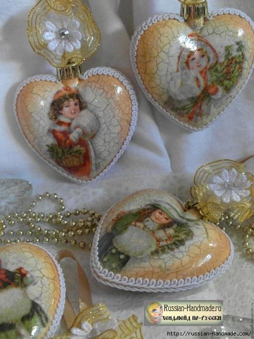 Сердечки с декупажем - украшения своими руками для новогодней елочки (3) (508x678, 221Kb)