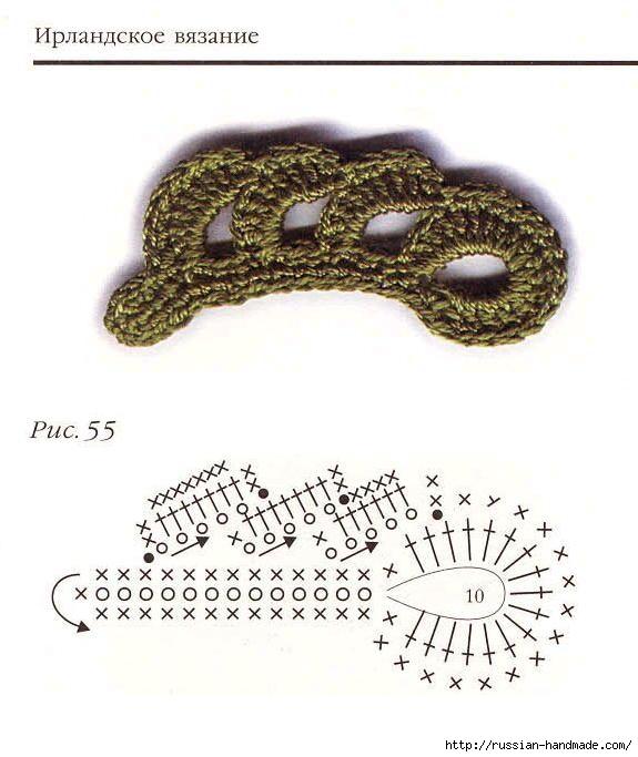 схемы листиков крючком (14) (575x683, 153Kb)