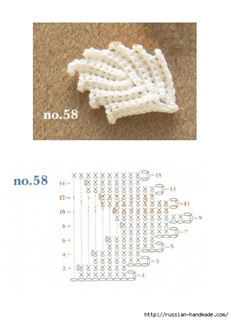 схемы листиков крючком (33) (463x639, 103Kb)