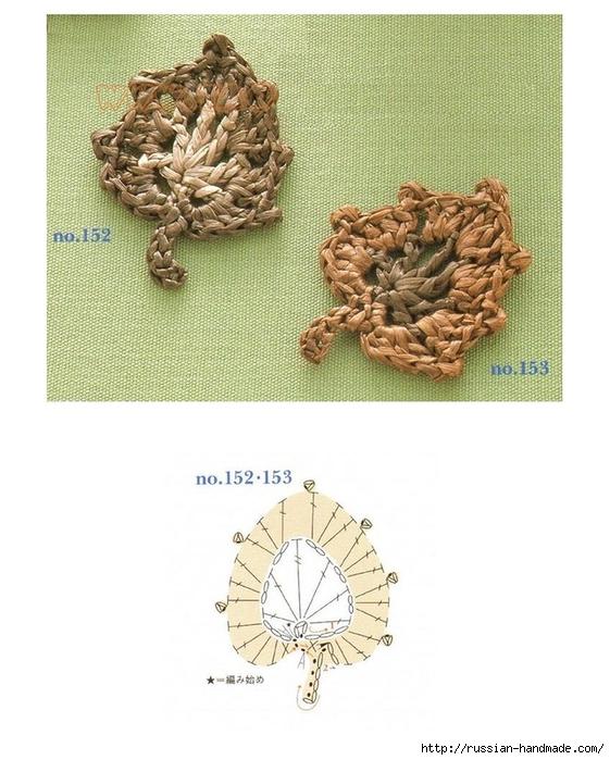 схемы листиков крючком (37) (561x700, 241Kb)