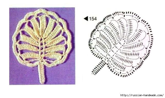 схемы листиков крючком (41) (643x381, 113Kb)