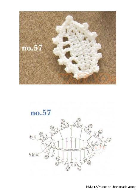схемы листиков крючком (62) (463x639, 88Kb)