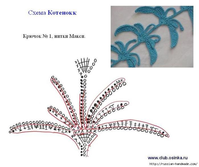 схемы листиков крючком (80) (700x587, 170Kb)