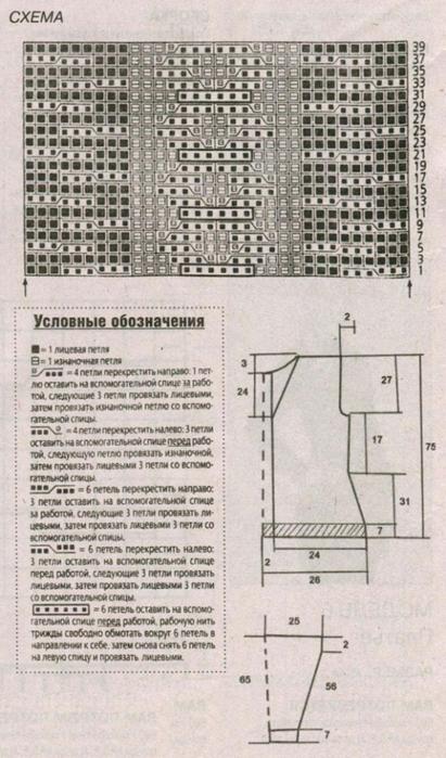 m_015-1 (411x700, 314Kb)