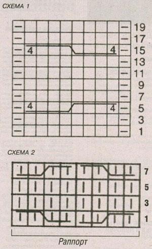 m_029-1 (300x491, 105Kb)
